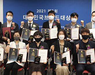 한국마케팅협회, 2021 대한민국브랜드대상 개최 '센트온 대한민국 명품' 수상